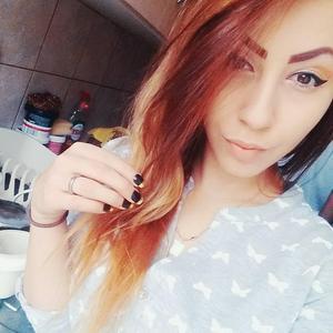 Diamond_Sonia