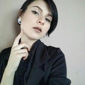 Mistik_Joan